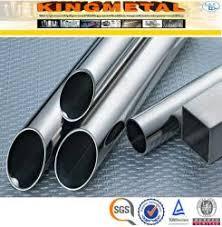 Stainless Steel <b>Sanitary</b> Pipe Price