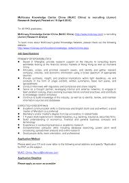cover letter sample bcg customer service resume example cover letter sample bcg consulting cover letter case interview sample personal letter house offer