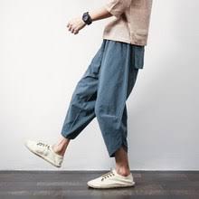 men trousers casual <b>big</b>