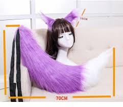 <b>Japan Anime Fox</b> Tail and Ears Set Cosplay Prop Kamisama Kiss ...