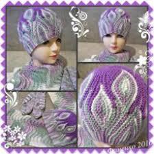 """<b>Шапочка</b> """"ЛИСТОПАД""""   mütsid, baretid jm   Knitted hats, Hats и ..."""