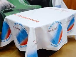 <b>Скатерти</b> с логотипом, изготовление на заказ, в Москве - Принт ...