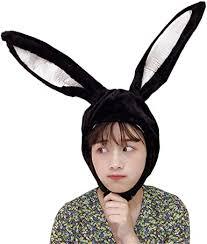 IUTOYYE Easter Bunny Hat Cute Rabbit Ears ... - Amazon.com