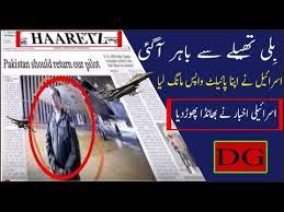 Pakistan Should Return Our Pilot    Haaretz News paper    Defence ...
