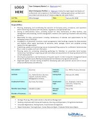 Office Manager Job Description Template by Bayt.com