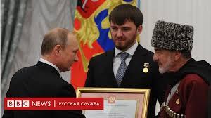 """""""Плохо знаком с уголовным кодексом"""". <b>Ислам</b> Кадыров объяснил ..."""