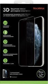 <b>Защитное стекло RockMax</b> Privacy для Apple iPhone 11 Pro Max ...