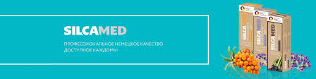 SILCAMED. Официальная группа | ВКонтакте