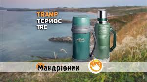 <b>Термос</b> Tramp TRC-095 Greenline <b>1.2 л</b>, TRC-096 1.5 <b>л</b>, TRC-097 ...