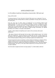 alexis gumbs dissertation