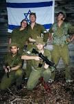 paramilitary organization