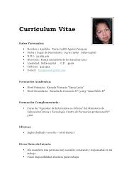 curriculum vitae – free cv – curriculum vitaecurriculum vitae