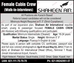 female cabin crew job opportunity jobs pk female cabin crew job opportunity