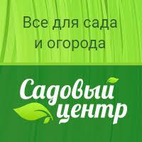 <b>Семена ипомеи</b> - купить в Украине | интернет магазин «Садовый ...