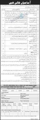 army jobs 2017 for civilian ghq rawalpindi application army jobs 2017 for civilian ghq rawalpindi application form