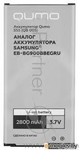 Купить источник бесперебойного питания Li-ion <b>Аккумулятор</b> ...