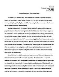 essay literatureexamples of literary analysis essays example rhetorical analysis essay response to literature essay