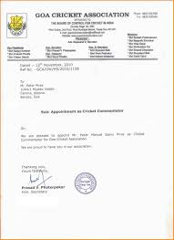 apporment letter timesheet conversion apporment letter appointment letter jpg