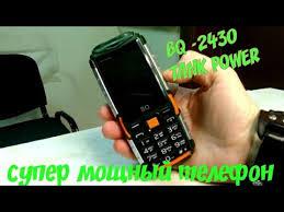 Обзор <b>телефона BQ</b> -<b>2430</b> TANK POWER - YouTube