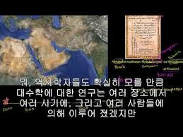 detail for origins of algebra  video about quotorigins of algebraquot     wwwkhanacademyorkr