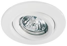 <b>Встраиваемый светильник Paulmann Quality</b> Line 98971 — купить ...