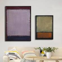 <b>Mark Rothko Art</b> reviews – Online shopping and reviews for Mark ...