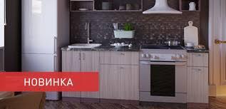 Дом Мебели САДКО: Интернет-магазин мебели СПб, купить ...