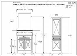 Мебель для ванной <b>Палермо 90</b> Белый матовый - <b>Opadiris</b>