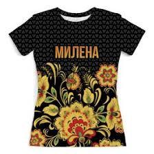 """Женские футболки c красивыми принтами """"Имена"""" - заказать ..."""