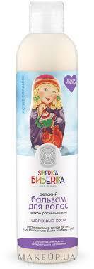 """Natura Siberica Бибеrika - <b>Детский бальзам для волос</b> """"Шелковые ..."""