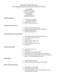 school student resume for  seangarrette coschool