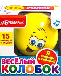 Музыкальные <b>игрушки</b> купить в Игромагазине