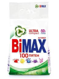 <b>BiMAX стиральный порошок Автомат</b> 100 Пятен 1500г | Хозяйка