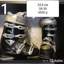 <b>Горнолыжные ботинки</b>. <b>Мужские</b>. от 38 до 47 купить в ...