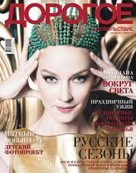 Dorogoe Udovolstvie Khabarovsk 2013-12 by Portal 27 - issuu