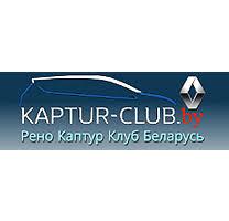 <b>Наклейки</b> на номерные рамки - Рено <b>Каптур</b> Клуб Беларусь