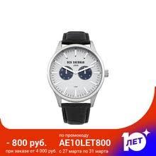 Наручные <b>часы Ben Sherman</b> WB024S <b>мужские</b> кварцевые ...