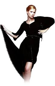 StyleDega | Модный Дом Галины <b>Деминой</b>