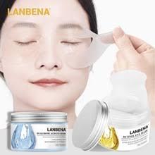 Ретинол маски для <b>глаз</b> Гиалуроновая кислота <b>увлажняющие</b> ...