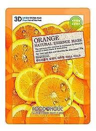 <b>Тканевая 3D маска с</b> экстрактом апельсина Orange Gram Natural ...
