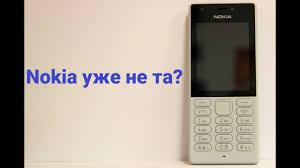 Распаковка и обзор <b>мобильного телефона Nokia 216</b> Dual SIM ...