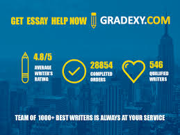 essay national service care of company essay national service