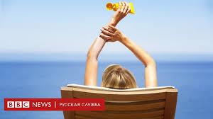 <b>Солнцезащитный крем</b>: насколько безопасны его ингредиенты ...
