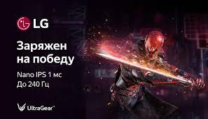<b>Мониторы</b> — купить на Яндекс.Маркете