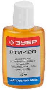 <b>Флюс</b> паяльный - купить по цене от 28 рублей, подбор по ...