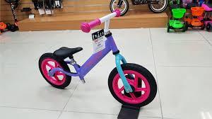 <b>Беговел Triumf Active AKB-1209W</b> фиолетовый купить в Санкт ...