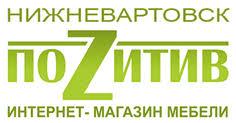 Купить <b>Кресла</b> операторские в интернет-магазине - ПОZИТИВ
