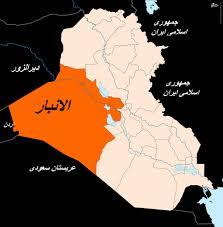 Image result for آغاز عملیات باز پسگیری مرکز الانبار با همکاری ارتش و نیروهای مردمی عراق