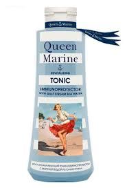 <b>Тоник для лица Tonic</b> Immunoprotector 150мл Queen Marine ...