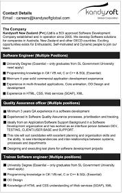 trainee software engineer jobs vacancies in sri lanka top jobs best job site in sri lanka lk